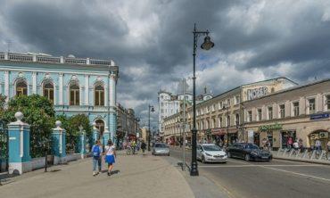 Мясницкая— советский деловой центр