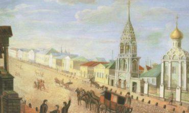 Историческая прогулка «Лабиринт Арбата», 10+