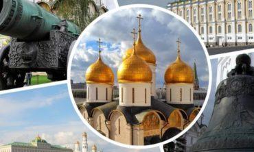 Экскурсия по территории Кремля, 7-10 лет