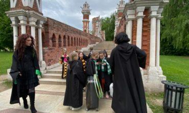 Москва-Хогвартс: театрализованная прогулка с волшебниками, Парк Царицыно, 10-12 лет