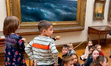 «Первое путешествие в мир искусства» (7-9 лет)